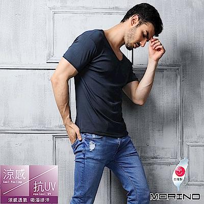 速乾涼感短袖T恤V領T恤 素T (丈青色) MORINO摩力諾 男內衣