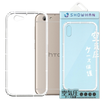 【SHOWHAN】 HTC One A 9 s ( 5 吋)空壓手機殼