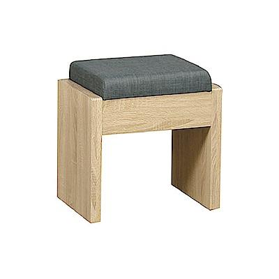 AS-巴羅橡木旭日椅-44x30x46cm