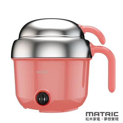 日本松木MATRIC-1.2L不鏽鋼個人品味鍋(MG-PG0602)