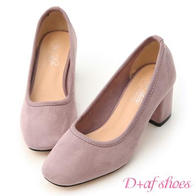 D+AF 秋氛時尚.素面絨料小方頭高跟鞋*紫