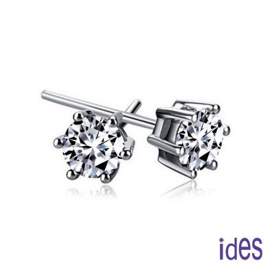 ides愛蒂思 精選60分E/VVS1八心八箭完美車工鑽石耳環/優雅六爪