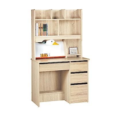 品家居 柏夫3尺書桌(上+下座+二色可選)-90.5x56.5x162.5cm免組