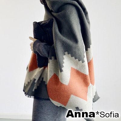 AnnaSofia 齒菱繽紛下擺 仿羊絨大披肩圍巾(湮灰系)