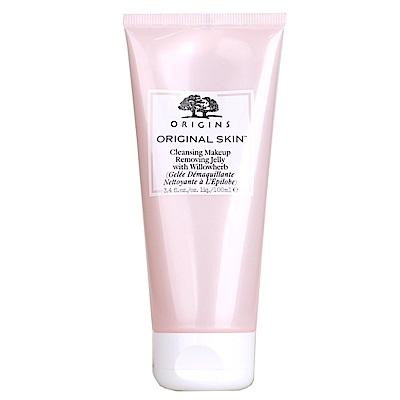 ORIGINS品木宣言 天生麗質粉美肌卸妝凝膠100ML
