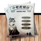 特選小老虎Cutey Pet 貓砂 海洋玫瑰10L x 3-粗球細球