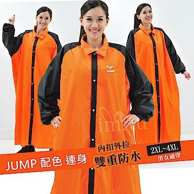 JUMP T3 配色反光前開連身型一件式風雨衣(2XL~4XL)(橘黑)