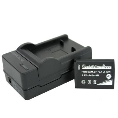 電池王 SAMSUNG BP-70A 高容量鋰電池+充電器組
