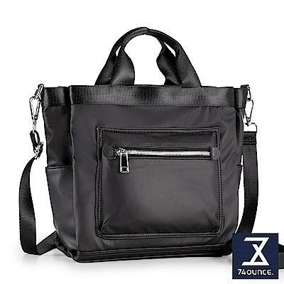 74盎司 防潑水霧黑托特手提包[LG-859]黑
