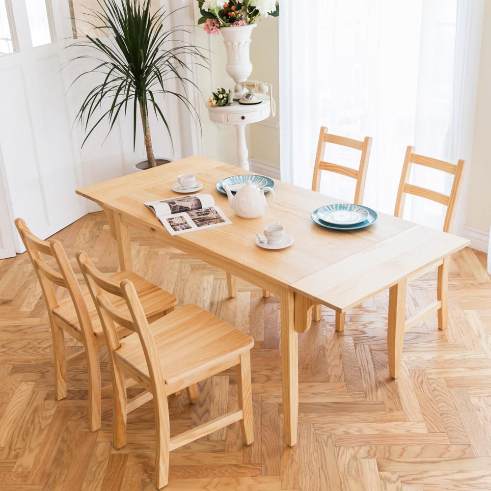 CiS自然行實木家具- 北歐雙邊延伸實木餐桌椅組一桌四椅 74*166公分/原木色