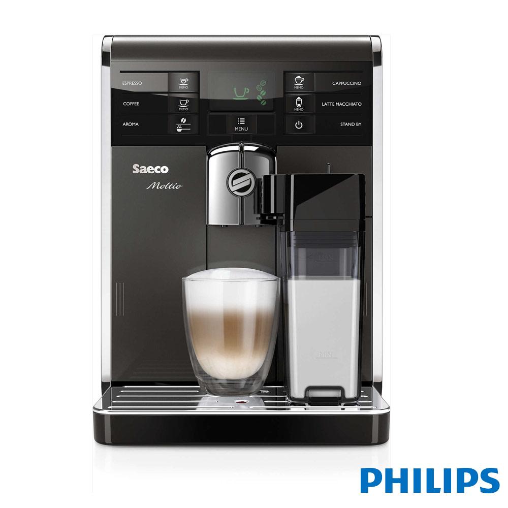PHILIPS 飛利浦 Saeco Moltio 全自動義式咖啡機HD8869