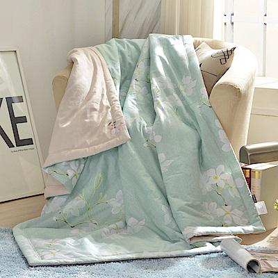 義大利La Belle 清秀佳人 純棉吸濕透氣涼被(5x6.5尺)