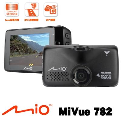 Mio MiVue 782 WiFi Sony Sensor+GPS行車記錄器-急速配