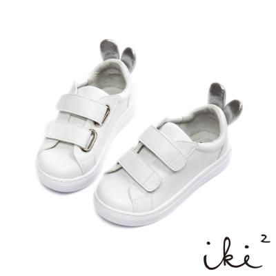 iki2 童鞋 -咕妮兔繽紛派對復古魔鬼氈休閒鞋-白