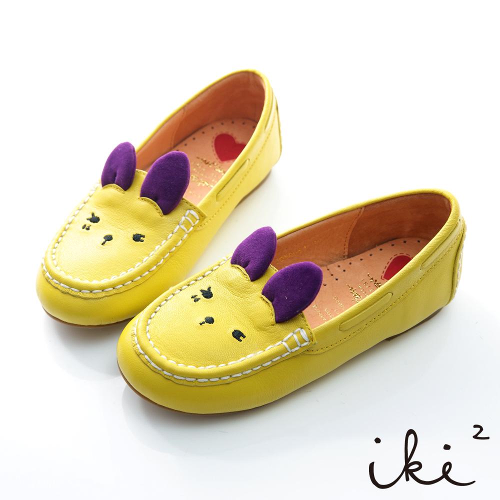 iki2童鞋-咕妮兔冒險系列眨眼百搭懶人鞋-活力黃