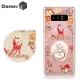 Corner4 Samsung Note8 奧地利彩鑽指環扣雙料手機殼-蘑菇小鹿 product thumbnail 1