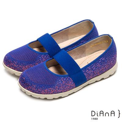 DIANA 輕。愛的--超輕量韻律雙色漸層繃帶樂福鞋-藍