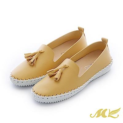 MK-台灣手作-流蘇馬克休閒平底懶人鞋-黃色