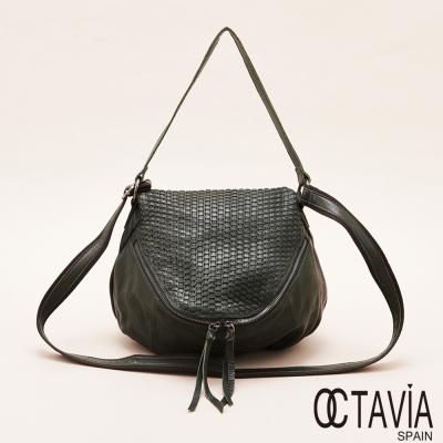 OCTAVIA 真皮 - 微笑口袋 編織蓋手提斜背牛皮包 - 暗笑灰