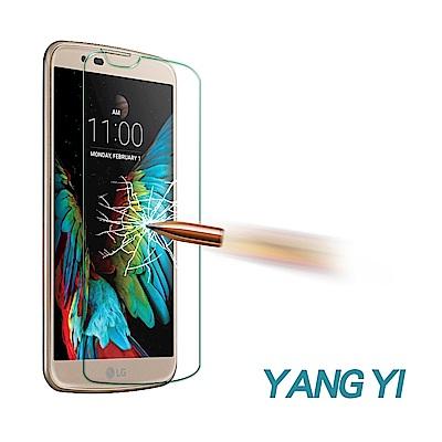 揚邑 LG K10 5.3吋鋼化玻璃膜9H防爆抗刮防眩保護貼