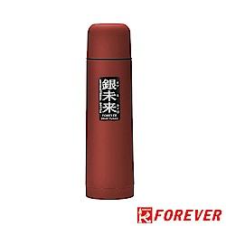 FOREVER 日本鋒愛華銀未來抑菌ONE PUSH保溫瓶-紅