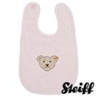 STEIFF德國精品童裝 - 大圍兜兜 粉紅 (嬰幼兒衛浴系列)