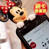 迪士尼造型手機保護殼