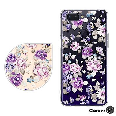 Corner4 OPPO R15 奧地利彩鑽防摔手機殼-紫薔薇