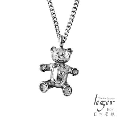 leger日本羽鈦《泰迪熊 My Teddy》純鈦項鍊(D)