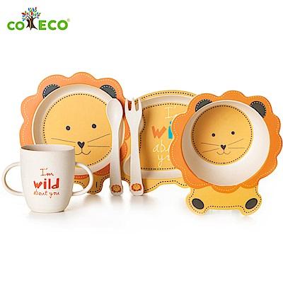 coeco竹纖維動物造型兒童餐具五件組-獅子