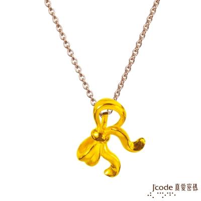 J code真愛密碼金飾 小禮物黃金/玫瑰金白鋼項鍊