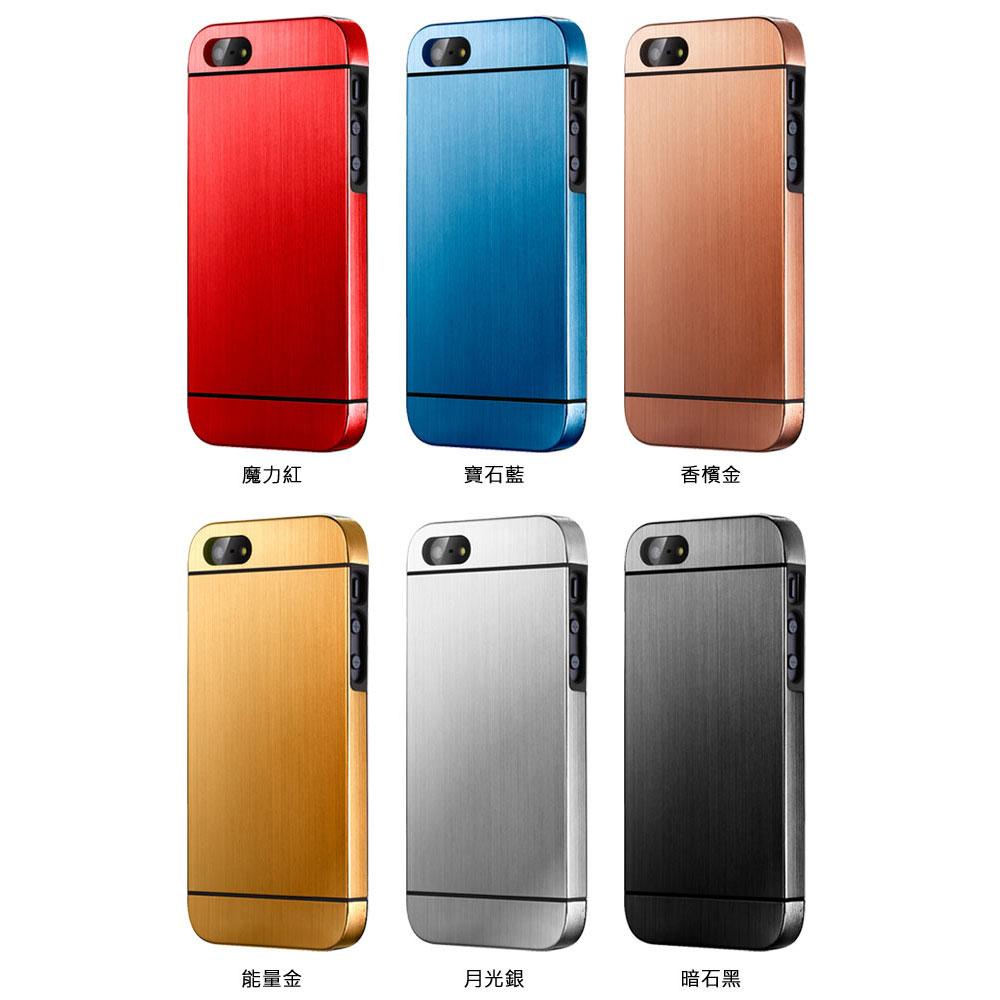 GOOCHOICE龜嚴選變形鋼鐵聯盟iPhone5/5S 保護殼