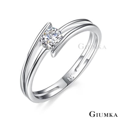 GIUMKA 華麗之星戒指/尾戒 女戒 八心八箭
