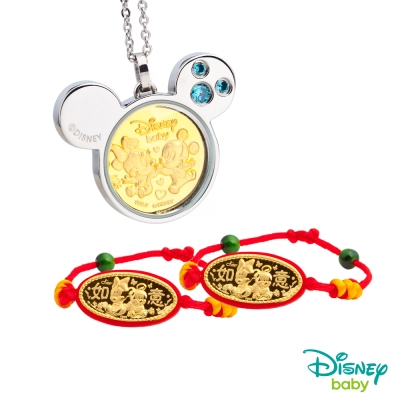 Disney迪士尼系列金飾 可愛天生一對(藍)三件式黃金彌月禮盒