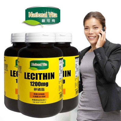National Vita  卵磷脂軟膠囊(3瓶組)