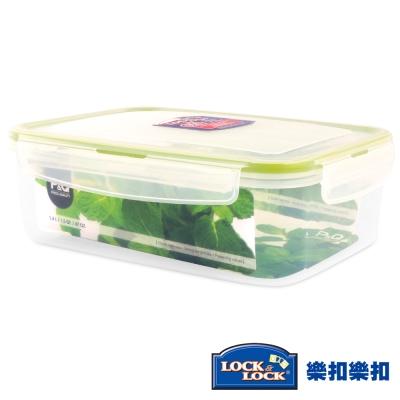 樂扣樂扣P&Q系列色彩繽紛PP保鮮盒-長方形1.4L(蘋果綠)(8H)