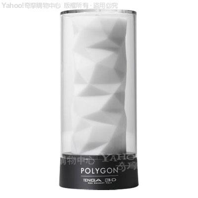 日本TENGA-立體紋路自慰套 TNH-004 Polygon(不規則多面體)(快速到貨)