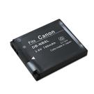 WELLY Canon NB8L / NB-8L 高容量防爆相機鋰電池