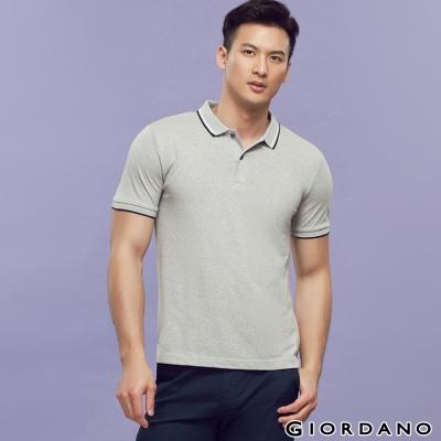 GIORDANO-男裝質感素面POLO衫-74雪花