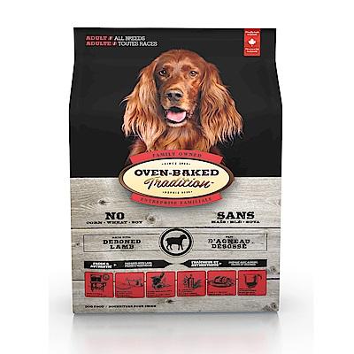 Oven-Baked烘焙客 成犬 羊肉+糙米口味 (大顆粒)天然糧 25磅 X 1包