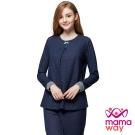 mamaway媽媽餵 雙色棉花糖孕哺居家組(長袖+長褲)共2色