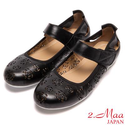 2.Maa-真皮-環帶雕花舒適休閒包鞋-黑