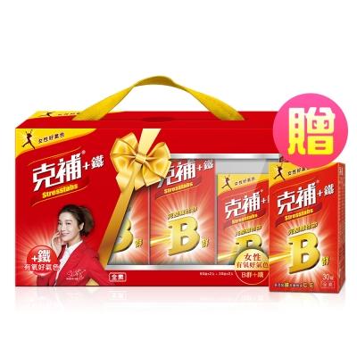 克補鐵 完整維他命B群禮盒(180錠)+克補鐵 完整維他命B群(30錠)-女性適用