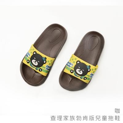 查理家族勃肯版兒童拖鞋-咖色