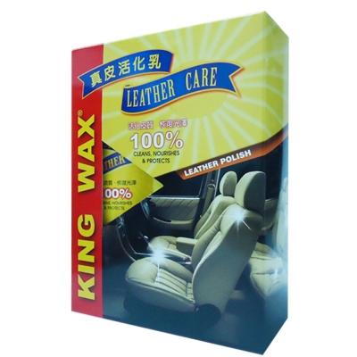 KING WAX真皮活化乳-快