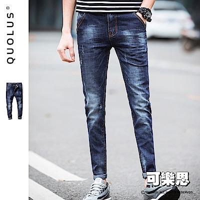 可樂思 後口袋雙白條紋點綴 刷洗色男生牛仔長褲 休閒褲