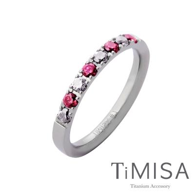 TiMISA《蜜糖彩鑽》純鈦戒指 (五色可選)