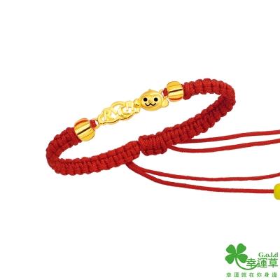 幸運草 猴賺多多黃金中國繩彌月手鍊