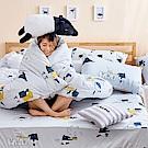 戀家小舖 / 雙人床包被套組  馬來貘的悠閒時光  100%精梳棉  台灣製
