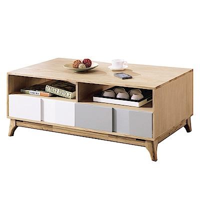 品家居 朵思4尺木紋雙色大茶几-120x60x49cm免組